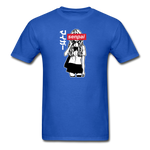 Senpai T-Shirt - royal blue