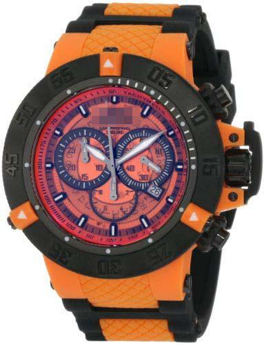 Custom Orange Watch Face