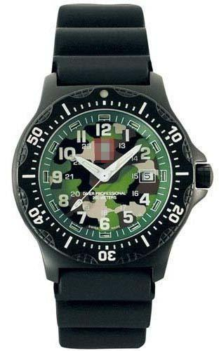 Custom Camouflage Watch Dial 8418