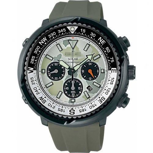 Customize Camouflage Watch Dial SBDL023