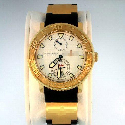 Custom Design Watch Manufacturer 266-58-3