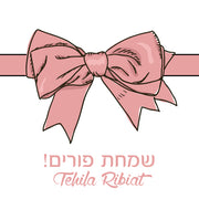 Pretty Pink bow