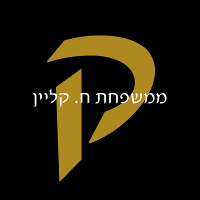 Hebrew Thick Monogram
