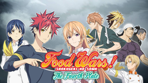 Food Wars !: Shokugeki no Soma