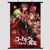 Wall Scroll - Code Geass