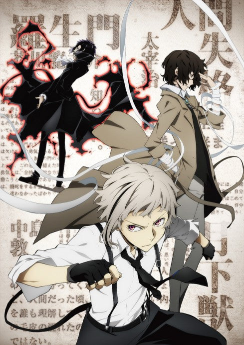Wall Scroll - Bungo Stray Dogs