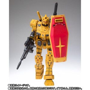 Gundam Fix Figuration Metal Composite RX-78-01 [N] Gundam Local Type Roll Out Colors Limited