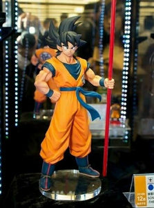 Dragon Ball Son Gokou - The 20th Film Limited Figure