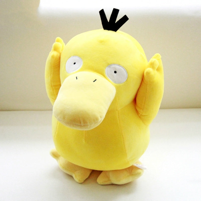 Psyduck Dolls Pokemon Psyduck Plush Toys (Height: 38cm)