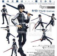 Figma Sword Art Online Kirito Alicization ver. Figure