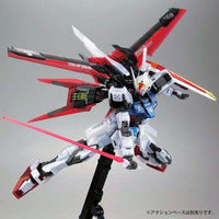 MG 1/100 The Gundam Base Limited Aile Strike Gundam Ver.RM Clear Color Plastic Model Limited 186267