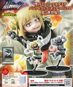 Banpresto My Hero Academia Colosseum Vol.5 Figure Villain Himiko Toga BP19966