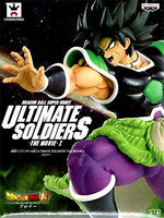 Dragon ball Super Ultimate Soldiers the Movie I Broly 23 cm Figure