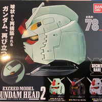 Exceed Model Gundam Head 2 3 Pieces Set