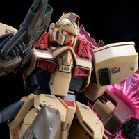 RE/100 Gundam LM111E02 Gun EZ Ground Type Limited