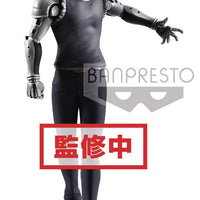 One Punch Man GENOS DXF PREMIUM figure