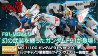 MG 1/100 GUNDAM F91 VER. 2.0 BACK CANNON TYPE TWIN VSBR SET UP TYPE
