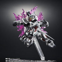 NXEDGE style [MS UNIT] Ghost Gundam Limited