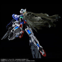 PG 1/60 Gundam Exia Repair parts set Limited