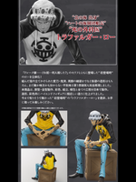 One Piece Archive Collection No.5 Trafalgar Law 17cm Limited Figure