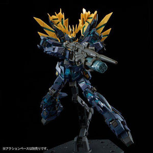 RG 1/144 Unicorn Gundam Unit 2 Banshee Norn Final Battle Ver. Limited