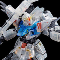 MG 1/100 Gundam F91 Ver.Afterimage Colour Ver.  Limited