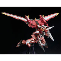 MG 1/100 Justice Gundam [Special Coating]  Limited