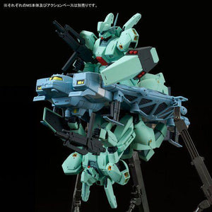 RE/100 1/100 Gundam Type89 Base Jabber Limited