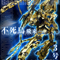 MG 1/100 Unicorn Gundam No.3 Phoenix Narrative Ver. Limited Edition