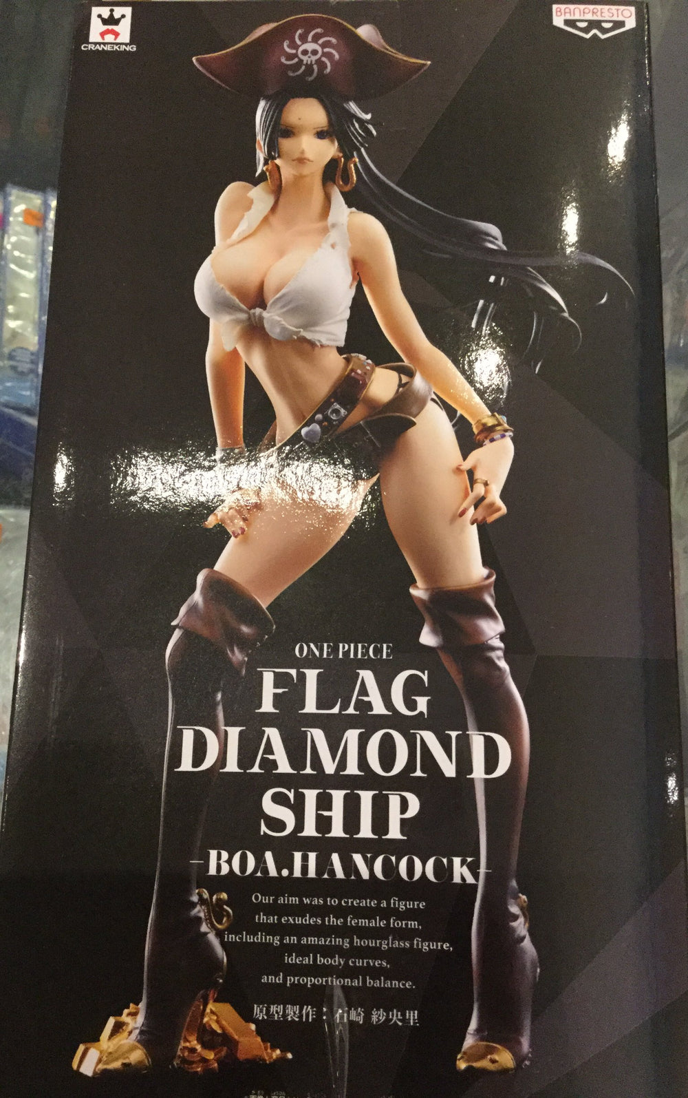 One Piece Flag Diamond Ship Figure - Boa Hancock
