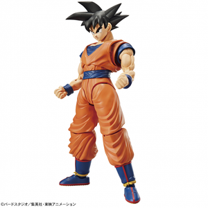 DRAGON BALL Z - FIGURISE STANDARD - SON GOKOU KIT FIGURE
