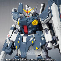 Robot Spirit (Side MS) Full Armor Gundam Mk-II Limited