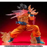 Figuart Zero Dragon ball Son Goku Tamashi Limited Figure