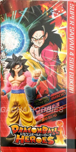 Dragon ball Figure Heroes Super Saiyan 4 Son Gokou