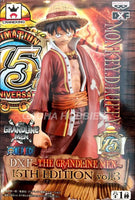 One Piece DXF ~ The Grandline Men ~ 15th edition vol. 3 - Luffy. Figure