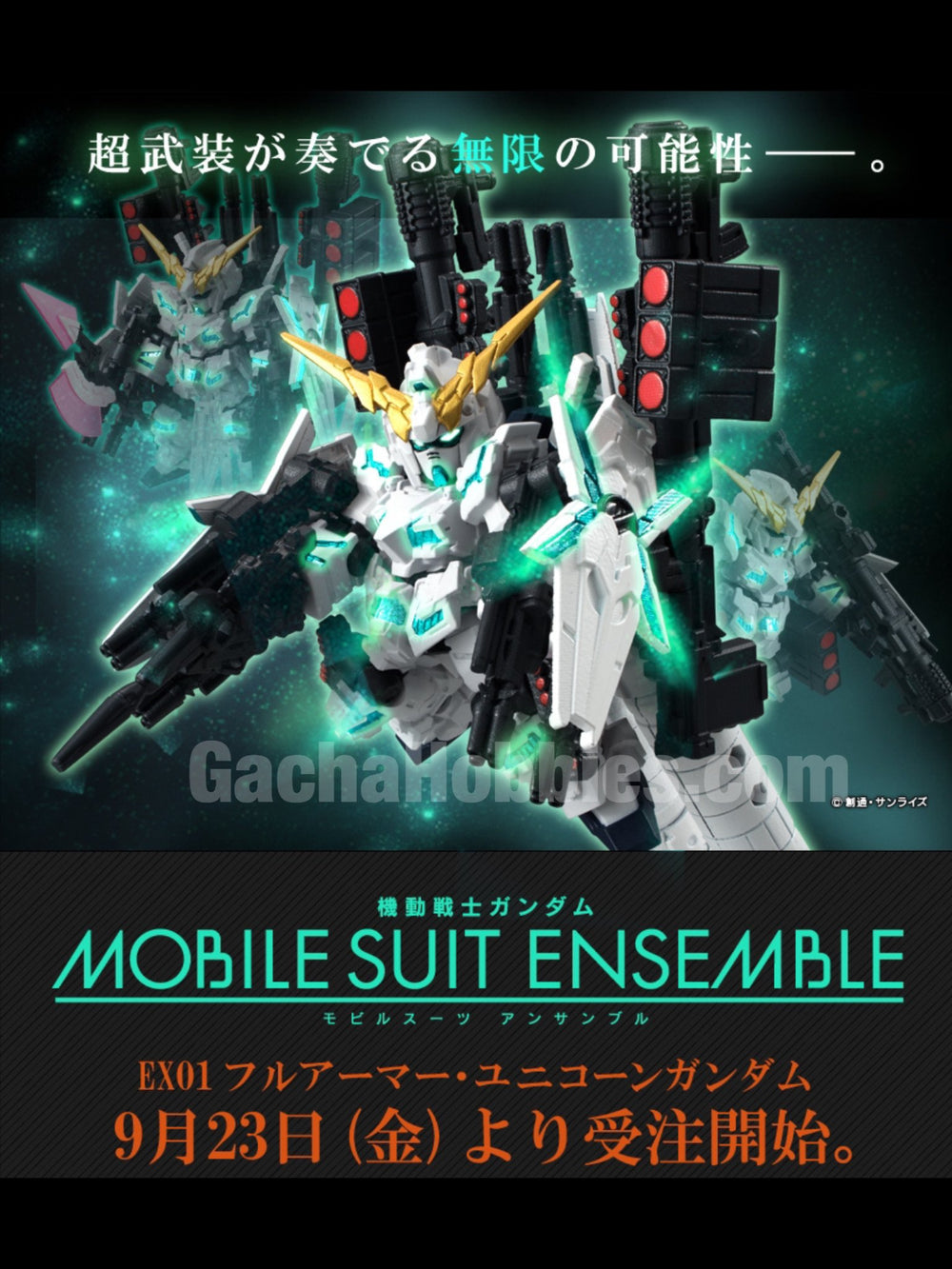 Full Armer Gundam Mobile Suit Ensemble Ex01 Limited