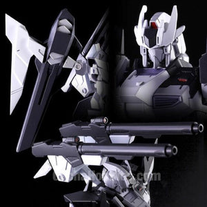 HGBF Black Hi-v Gundam Model Kit 1/144 Limited