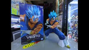 DRAGON BALL SUPER VEGITO-FINAL KAMEHAMEHA-ver.1 Figure