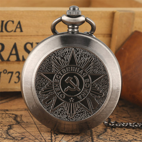 MONTRE COMMUNISTE SOBRE