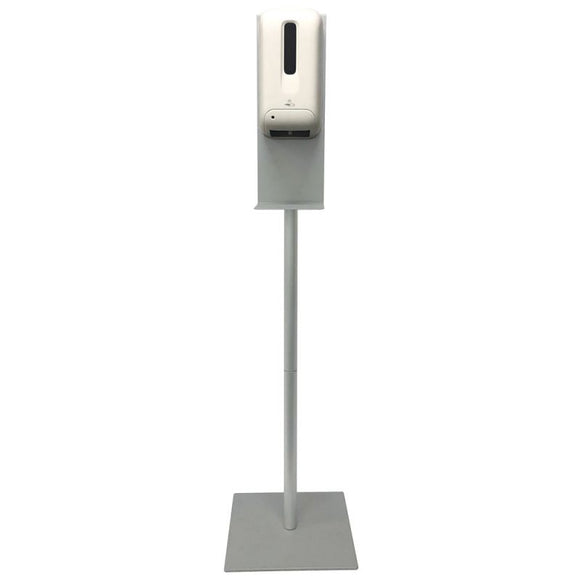 Office Source Automatic Freestanding Sanitizer Dispenser