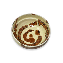 Load image into Gallery viewer, Marbleized Romanian Bowls - Cream/Sienna