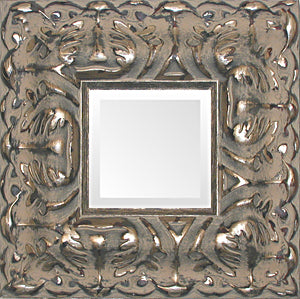 Baroque Large Silver Ornate Museum Frame Mirror