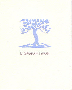 letterpress elegant jewish cards new year