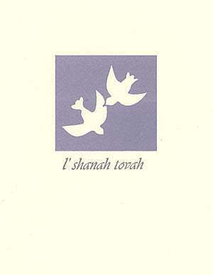 letterpress elegant jewish cards new year doves