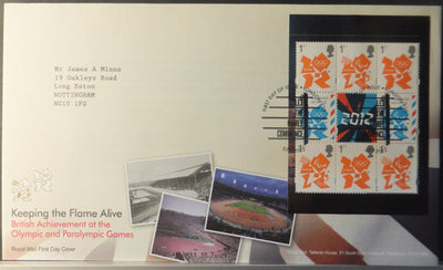 Great Britain Booklet Pane Royal Mail 2012 FDC - Keeping the Flame alive London E20 postmark