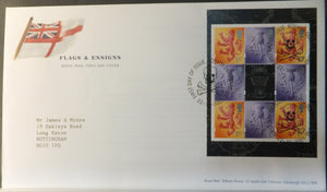 Great Britain Booklet Pane Royal Mail 2001 FDC - Flags and Ensigns Rosyth postmark