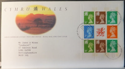 Great Britain Booklet Pane Royal Mail 1992 Wales Cardiff postmark