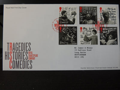 Great Britain Royal Mail 2011 FDC - Tragedies Histories Comedies Tallents postmark