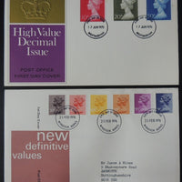 Great Britain 1970/76 QEII FDC 2 official illustrated covers high and low value definitives