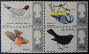 Great Britain QEII 1966 Birds MNH Block of 4 (Phosphor) SG 696p-699p